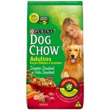 Ração Nestlé Purina Dog Chow Adultos Raças Médias E Grandes Sabor Carne E Vegetais 1kg