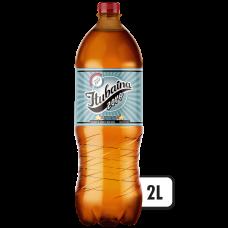 Refrigerante ItubaÍna Zero Garrafa 2 Litros