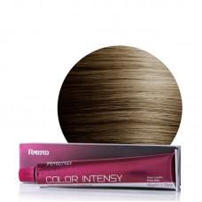 Amend Color Intensy Coloração Em Creme 50g - 7.3