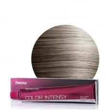 Amend Color Intensy Coloração Em Creme 50g - 989