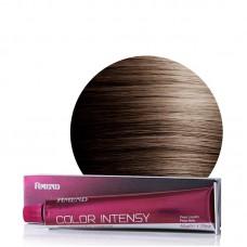 Amend Color Intensy Coloração Em Creme 50g - 5.11